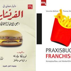 Verlosung: Praxisbuch Franchising